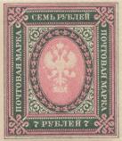Темно-зеленая, розовая