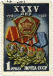 Значок ВЛКСМ на фоне орденов-наград комсомола