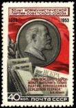 Барельеф В.И. Ленина, его произведения