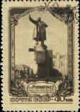 Памятник В.И. Ленину у Финляндского вокзала (1 выпуск)
