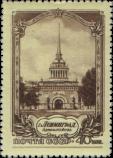 Адмиралтейство (1 выпуск)