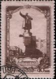 Памятник В.И. Ленину у Финляндского вокзала (2 выпуск)