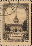 Адмиралтейство (2 выпуск)