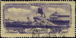 Памятник Петру I на площади Декабристов (Сенатской) (2 выпуск)