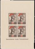 Бессмертна слава Сталинграда!