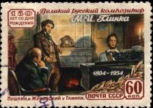 А.С. Пушкин и В.А. Жуковский у М.И. Глинки