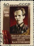 Портрет Н.А. Островского