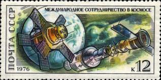 Стыковка «Союз» и «Аполлон»