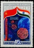 Ракета «Интеркосмос»