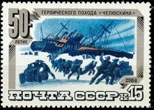 Эвакуация людей и грузов на льдину