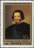 «Портрет Оливареса»
