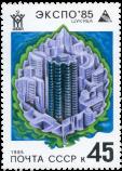Высотное жилое здание