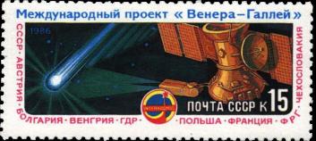 «Вега-1» исследует комету Галлея