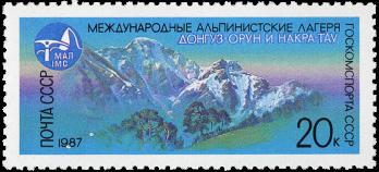 Вершины Донгуз-Орун и Накра-Тау на Кавказе