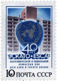 Эмблема ООН и здание ЭСКАТО