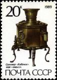 Кабачок (1830 - 1840-е гг.)