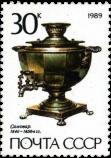 Ваза (1840 - 1850-е гг.)