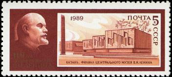 Казань, филиал ЦМЛ