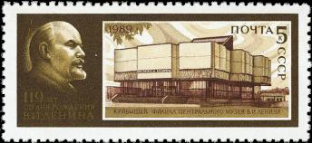 Куйбышев, филиал ЦМЛ