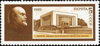 Фрунзе, филиал ЦМЛ
