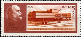 Ульяновск, филиал ЦМЛ