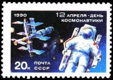 Космонавт в «летающем кресле»
