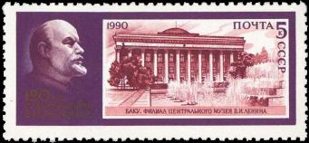 Баку, филиал ЦМЛ