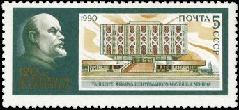 Ташкент, филиал ЦМЛ