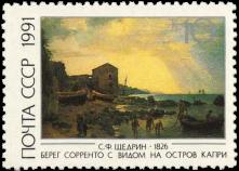 «Берег Сорренто с видом на остров Капри»