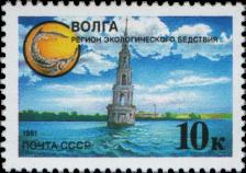Волга, затопленная колокольня