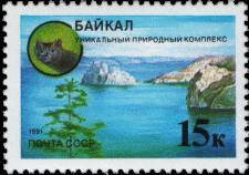 Байкал, в районе острова Ольхон