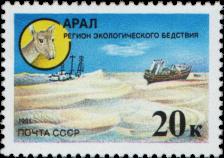 Арал, морские суда, застывшие в барханах