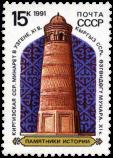 Узген