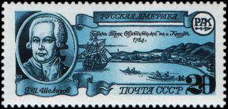 Гавань Трех Святителей, портрет Г. И. Шелехова