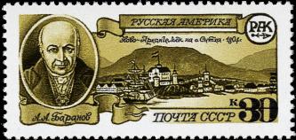 Ново-Архангельск, портрет А. А. Баранова
