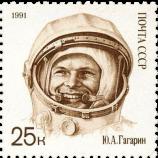 Ю. А. Гагарин в скафандре