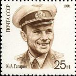 Ю. А. Гагарин в фуражке