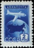 Самолет над земным шаром