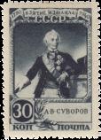 Портрет А.В. Суворова