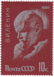 «Ленин-мыслитель»