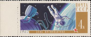 Выход А.А. Леонова в открытый космос