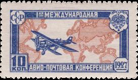 Самолет АНТ-3 на фоне карты мира