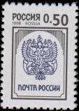 Эмблема почты Российской Федерации