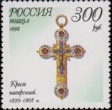 Крест напесный