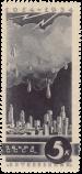 Бомбардировка города
