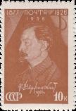 Портрет Ф.Э. Дзержинского