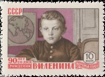 В. Ульянов в гимназические годы
