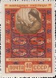Туркменские ковровщицы