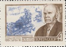 Ф.В. Сычков