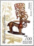 Олень: золото, IV в. до н.э